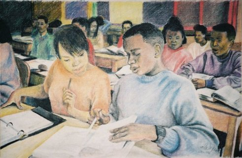 """Each One"" color pencil by Leron McAdoo"